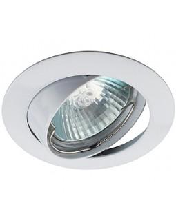 Светильник встраиваемый для Г.Л. 50Вт  МР16, поворотный, белый
