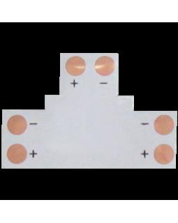 Гибкая соед. плата T для зажимного разъема SMD5050 10мм 2-pin