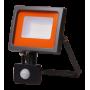 Светильники и прожекторы с датчиками движения