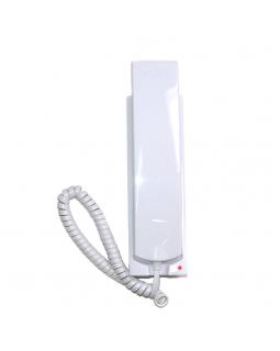 Трубка для домофона белая УКП-12