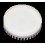 Лампы светодиодные 220В таблетки GX53, GX70