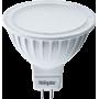 Лампы светодиодные 12В MR16 цоколь GU5.3