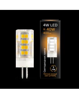 Лампа светодиодная 4 Вт 180-240В G4 керамика 2700K тёплый