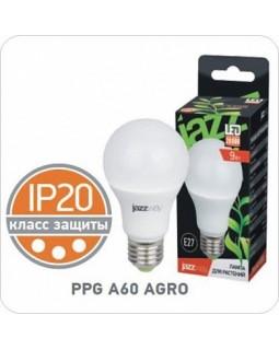 Лампа светодиодная 9 Вт PPG A60 Agro E27 для растений IP20