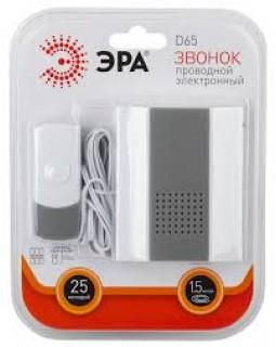Звонок электронный ЭРА D65 25 мелодий с кнопкой на проводе